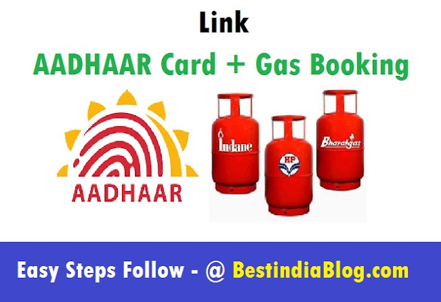 Link Aadhar Card With LPG Connection