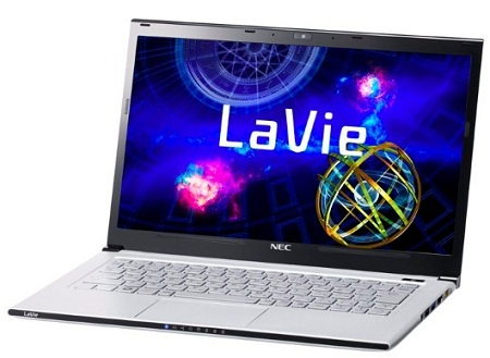 NEC LaVie Z grabs the worlds lightest ultrabook title