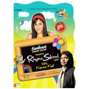 Buy Rhyme Skool 24 Nursery Rhymes in one CD With Katrina Kaif for Rs.15 at Amazon