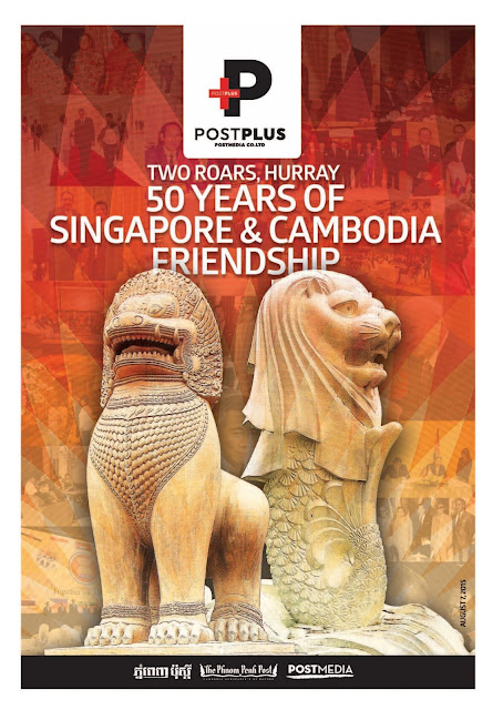http://www.phnompenhpost.com/special-reports/Singapore-Cambodia