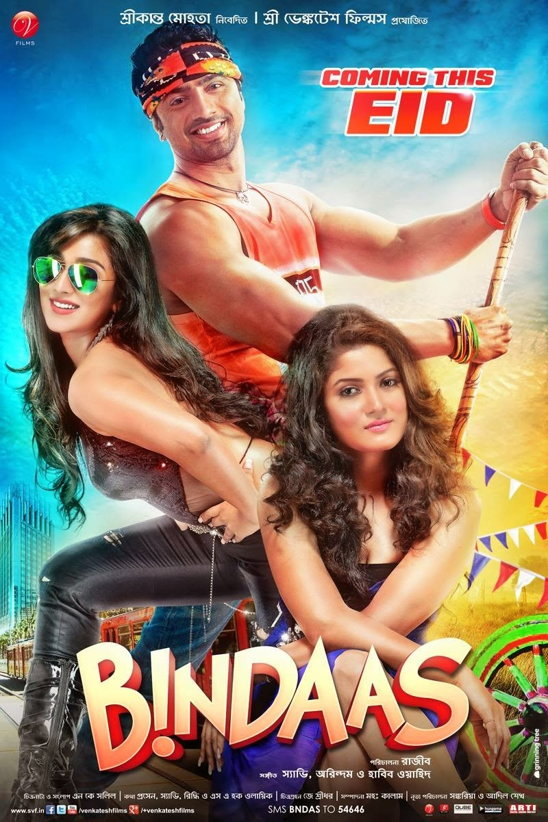 Bindass (2014) Theatrical Official HD Trailer Watch Now