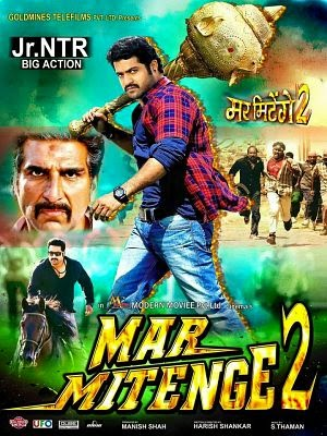 Mar Mitenge 2 2015 Hindi Dubbed Movie Download DVDScr 400mb