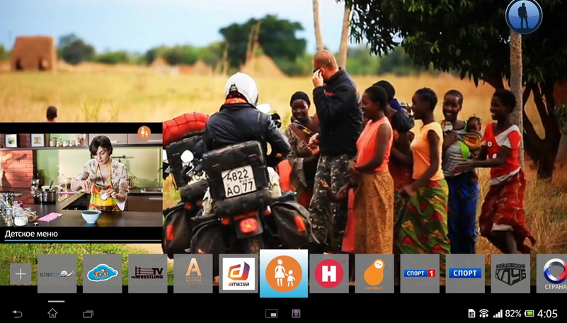 SPB - Aplikasi TV Di HP Android Terbaik Gratis
