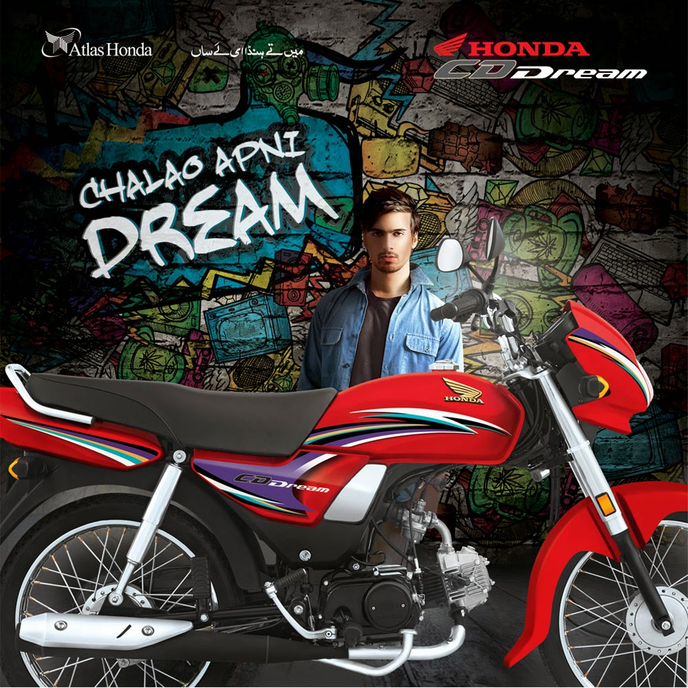 auto cars , bikes & all pakistan vehicles: honda cd dream 70