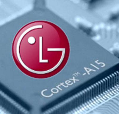 LG: Processor Odin Segera Rilis, Tapi Tidak Untuk G3