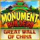 http://adnanboy.blogspot.com/2014/03/monument-builders-great-wall-of-china.html
