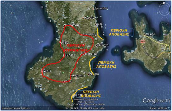 Χάρτης Πυρκαγιών στη Χίο