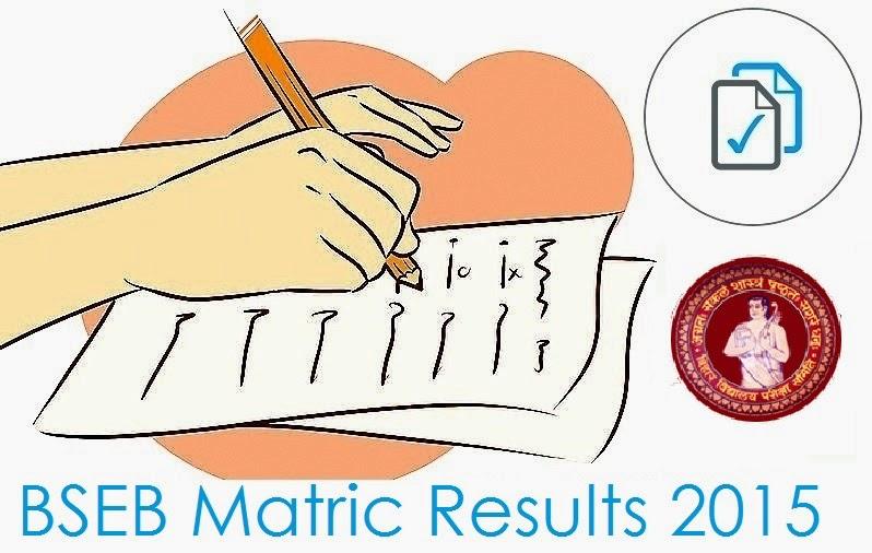 BSEB Matric Result 2017