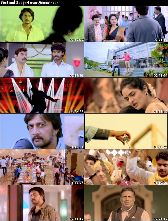Ranna 2015 UNCUT Dual Audio Hindi 720p HDRip 1.5GB