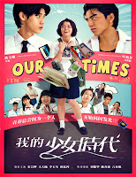 Our Times (2015) [Vose]