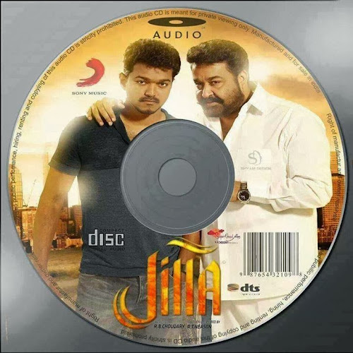 jilla audio