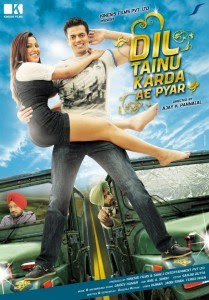 Dil Tainu Karda Ae Pyar (2012) - Gulzar Inder Chahal, Neetu Singh, Gurpreet Ghuggi, Kanwaljit Singh