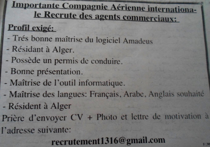 recrutement dans compagnie a rienne international alger avril 2013 algerien jobs. Black Bedroom Furniture Sets. Home Design Ideas