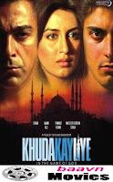 Khuda Kay Liye (2007)