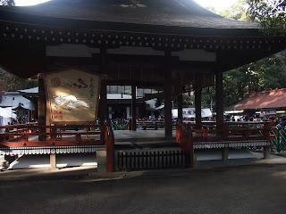 Omiya Hikawa Jinja