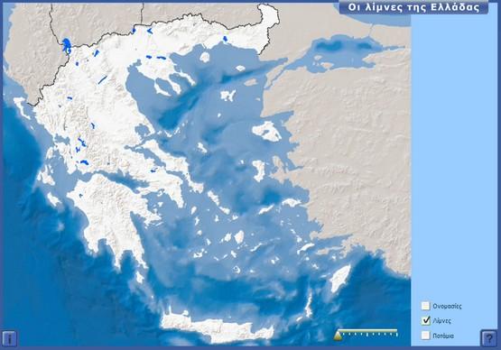 http://photodentro.edu.gr/photodentro/ged20_gr-lakes_pidx0013256/lakes3.swf
