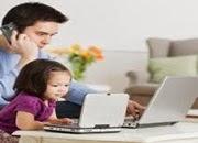 แนะนำรายได้เสริมทำอยู่ที่บ้าน งานคีย์ข้อมูล พาร์ทไทม์ รับค่าตอบแทนสูงต่อวัน