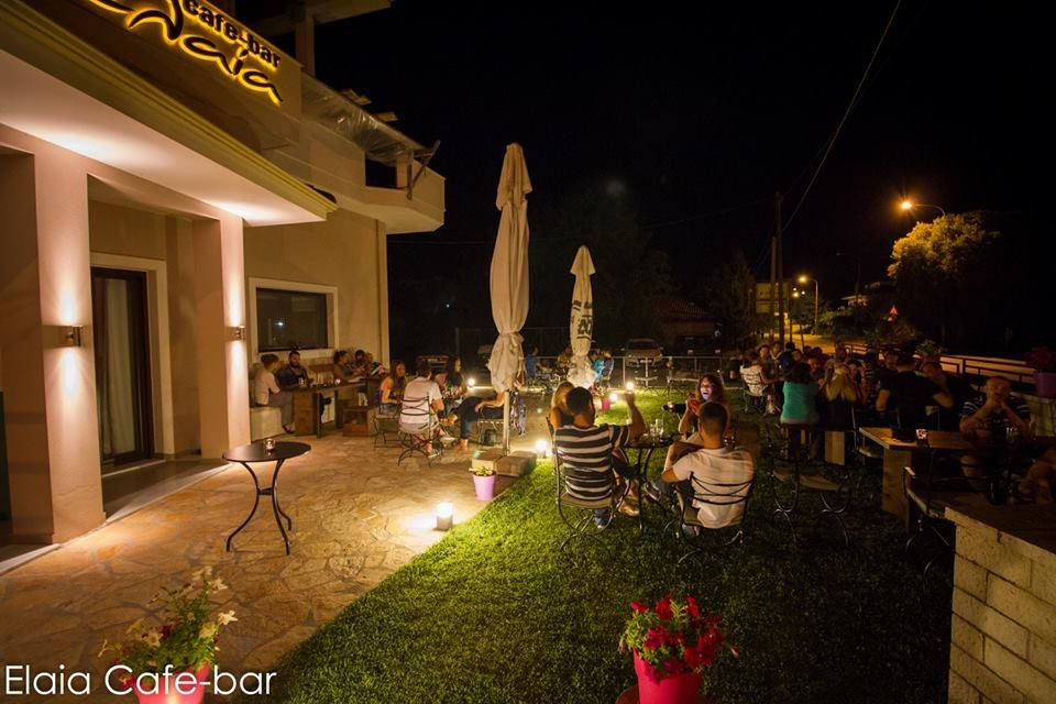 Ελαία Cafe bar