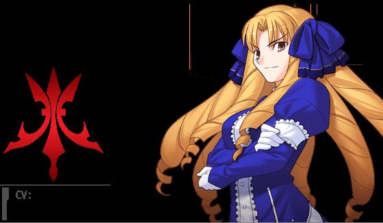 Luviagelita Edelfelt (CV: Shizuka Itou)