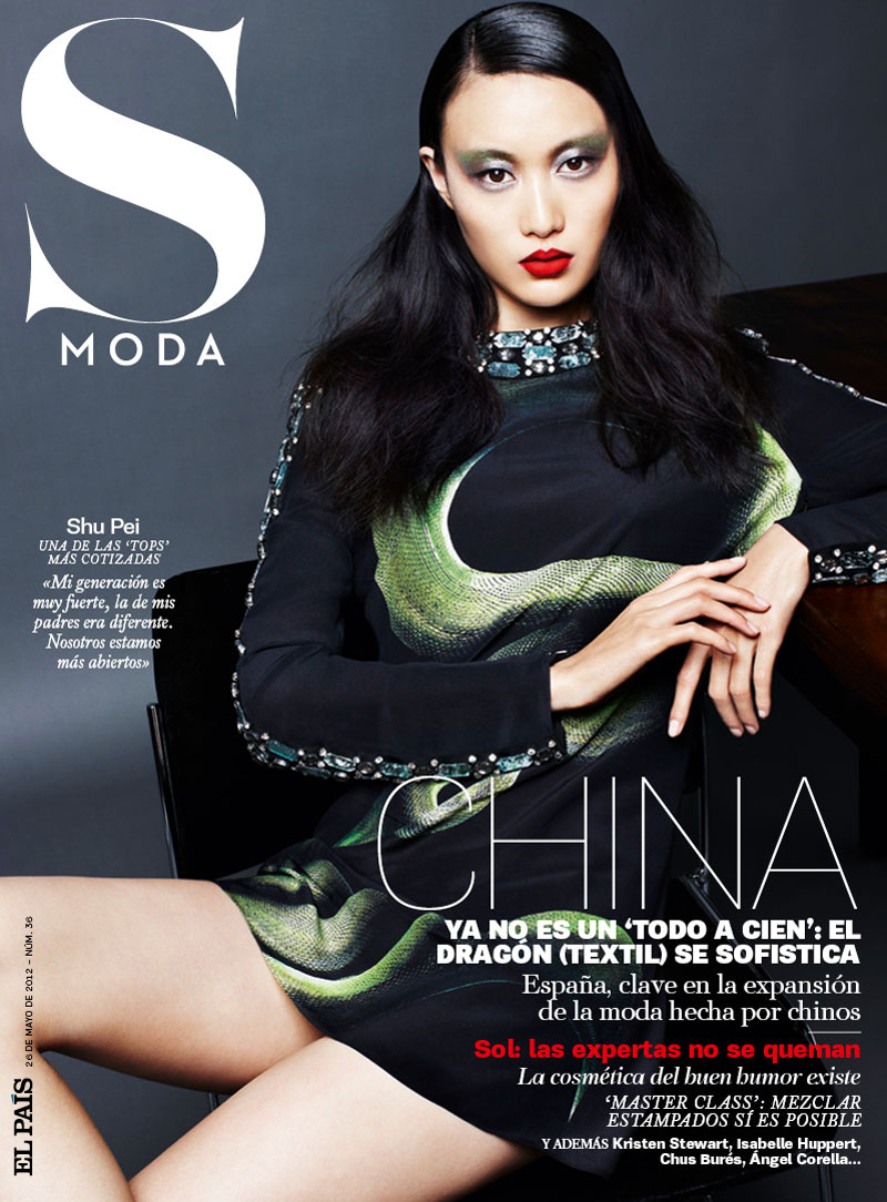 Lanvin by Alber Elbaz dress on a cover of S Moda 2012 via www.fashionedbylove.co.uk