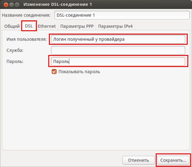 PPPOE LinuX Ubuntu RepromonTV-Internet