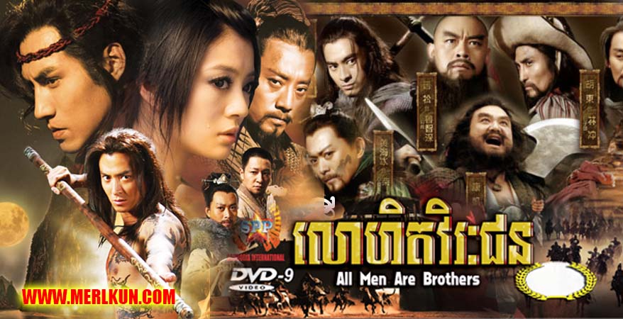 Movie thai khmer old movie