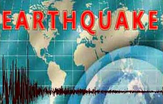 Earthquake, Assam, Earthquake in Assam, Tremors, Kokrajhar, Earthquake in Kokrajhar Assam
