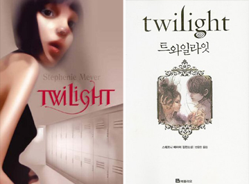 Twilight Foreign Covers