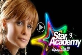 فيديو: برنامج ستار اكاديمي 9 البرايم السابع اليوم 7-11-2013 9 star academy
