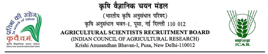 www.asrb.org.in Recruitment Online Application Form 2014-2015 | ASRB ARS Exam 2014