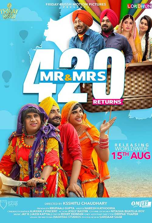 Download Mr & Mrs 420 Returns Poster