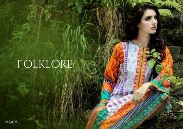 Maria B Eid Lawn Collection 2014