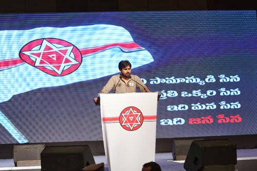 Pawan Kalyan Jana Sena Party Launch Photos Stills