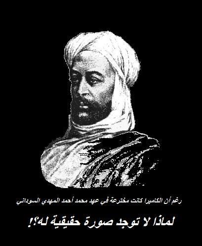 قصة الإعراب أحمد الخوص