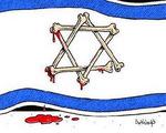 Zionis-Terrorist