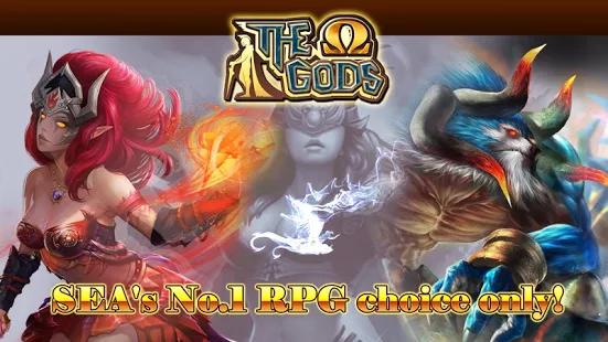 The Gods Omega mod apk