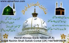 History of islam hazrat khwaja garib nawaz hazrat khwaja garib nawaz thecheapjerseys Image collections
