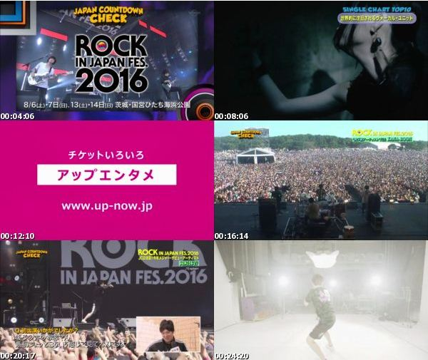 [TV-Variety] JAPAN COUNTDOWN – 2016.08.21
