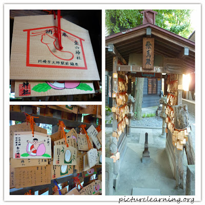 Kanamara Shrine souvenirs