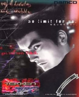 Tekken Tag Tournament Cover, Poster