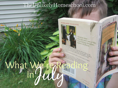 What We're Reading in July 2015 {The Unlikely Homeschool}