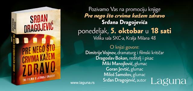 """Beogradska promocija knjige """"Pre nego sto crvima kažem zdravo"""""""