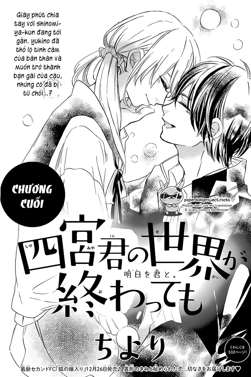 Shinomiya-kun no Sekai ga Owatte mo Chap 3 - Next Chap 4