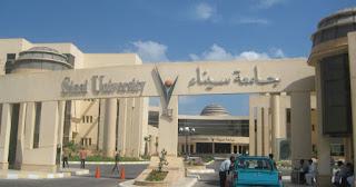 خطوات وتنسيق القبول جامعة سيناء الخاصة للعام الجامعي 2015-2016