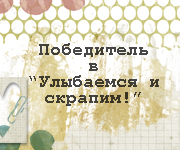 С открыткой