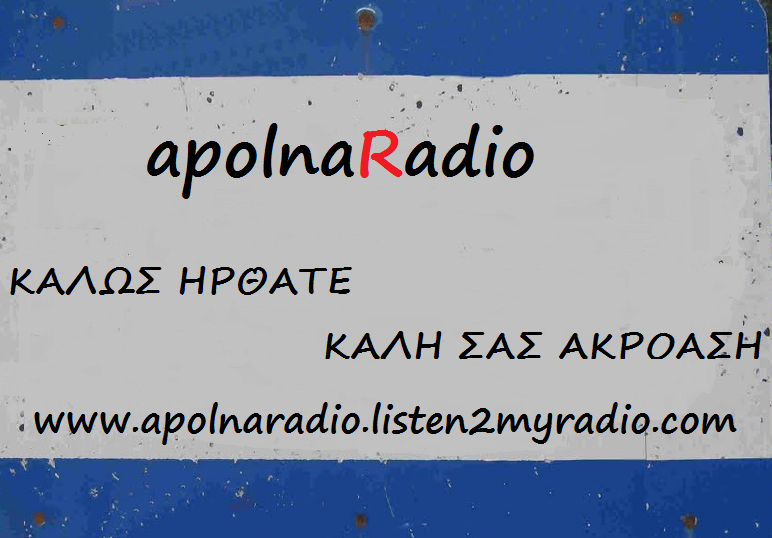 ApolnaRadio
