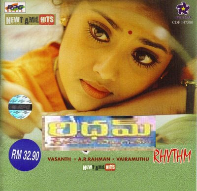 Rhythm Telugu Mp3 Songs Free  Download 2000