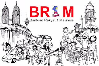 BR1M 2016 Bantuan Rakyat 1Malaysia 5.0
