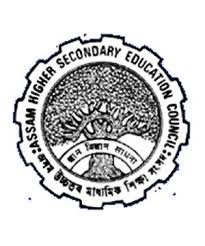 SEBA HSLC Re Exam Result 2013