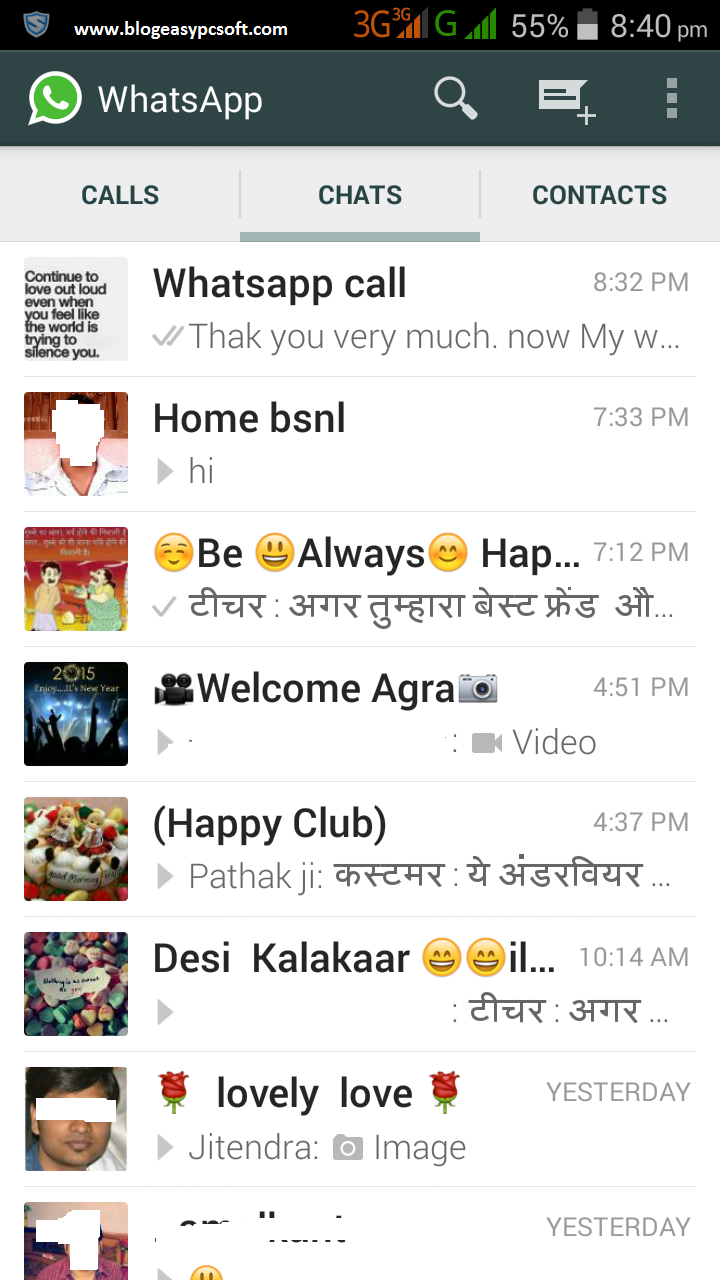 WhatsApp call screen